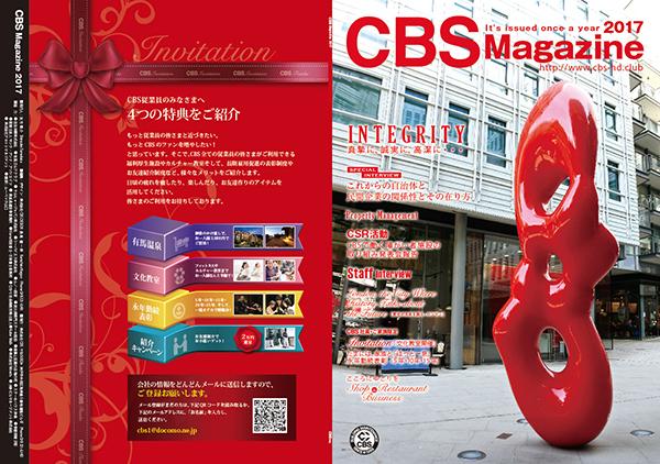 CBS DESIGN