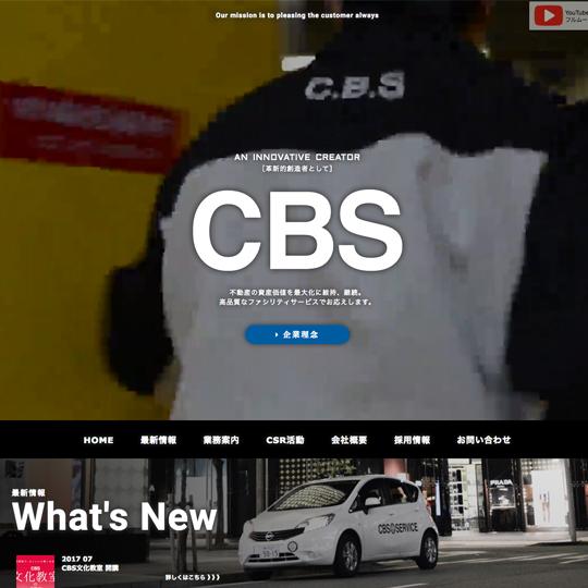 神戸・大阪 CBS CBSDESIGN29
