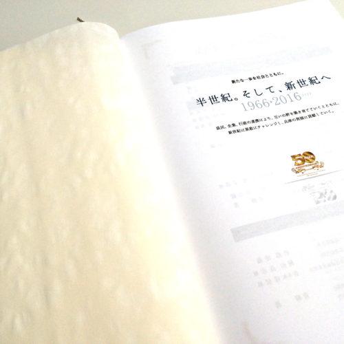 兵庫ビルメンテナンス協会